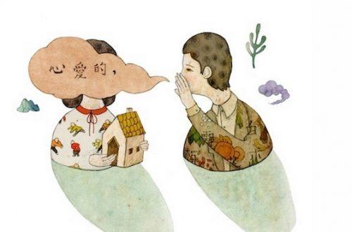 """""""Mikroaggressio"""": pariskunnan pahin vihollinen"""