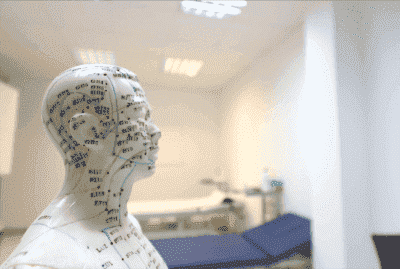 Parkinsonin taudin hoito korvien stimuloinnilla